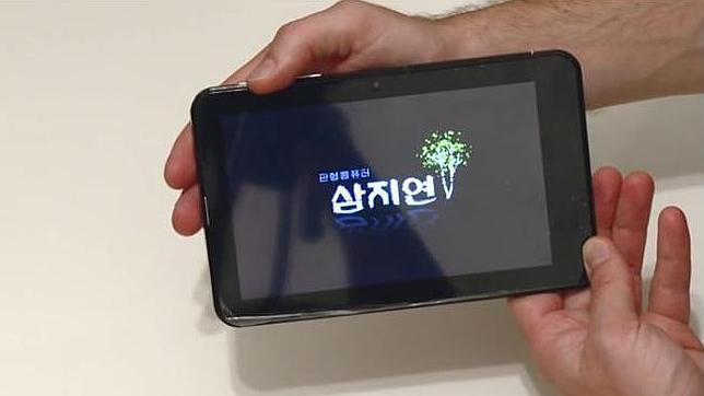 Samjiyon, el «tablet» de lujo de Corea del Norte