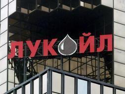 Sede de Lukoil en Moscú. /Archivo