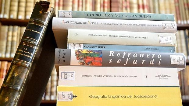 Libros sefardíes en la biblioteca de la RAE