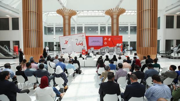 Presentación de la Feria Internacional del Libro de Sharjah