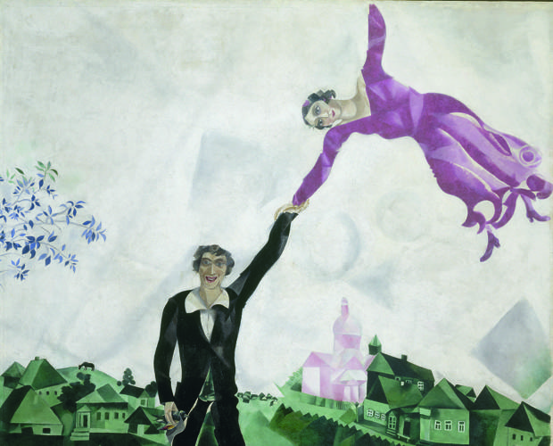 «El paseo», obra de 1917 de Marc Chagall