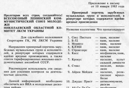 El documento original