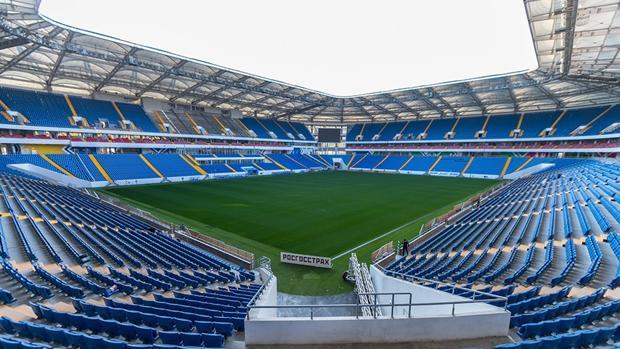 Las gradas del Estadio Rostov Arena del Mundial Rusia 2018