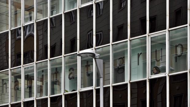 Imagen de archivo de la hasta ahora sede barcelonsea de la compañía, sita en la Avenida Diagonal de Barcelona
