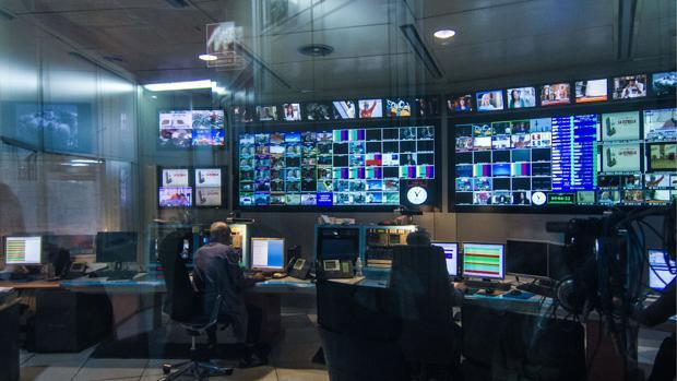 Impulsa Visión RTVE, una marca registrada de la Corporación Radiotelevisión Española