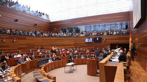 Sesión constitutiva de la novena legislatura, en 2015, en una imagen de archivo