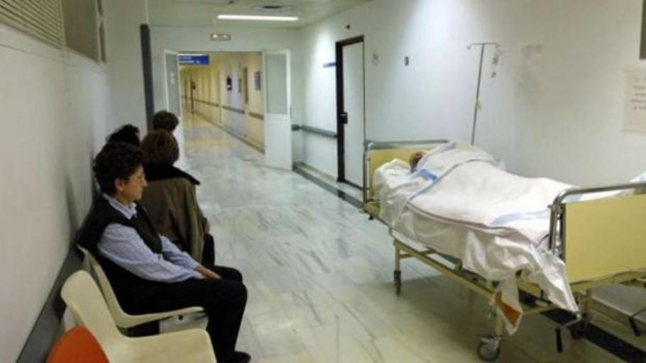El sector de la salud en Cataluña, investigado por anticompetitividad