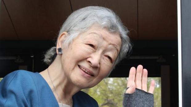 Michiko de Japón