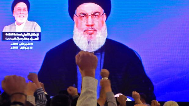EE.UU. suspende la ayuda para seguridad a Líbano tras la salida de Hariri