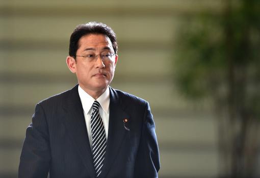 Funio Kishida
