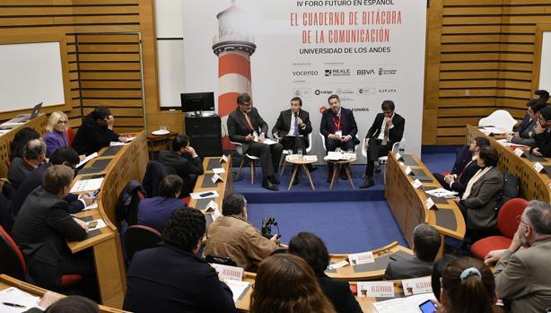 De izq. a dcha., Juan Ignacio Brito, Carlos Schaerer, Bieito Rubido y Fernando Belzunce