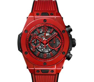 Big Bang Unico Red Magic de Hublot