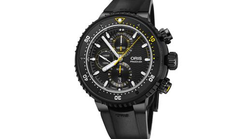 Modelo Dive Control Limited Edition