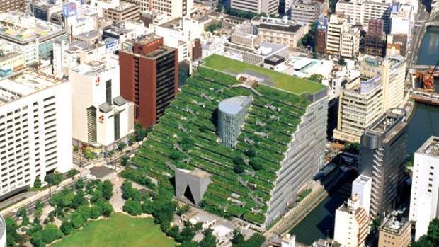 Fukuoka Prefectural International Hall, Japón